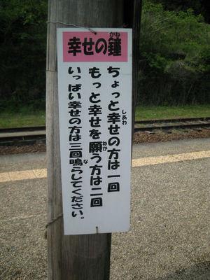 167 - コピー.JPG