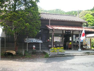 162 - コピー.JPG