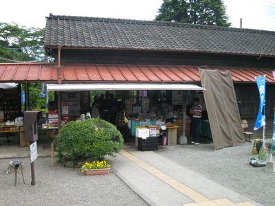 171 - コピー.JPG